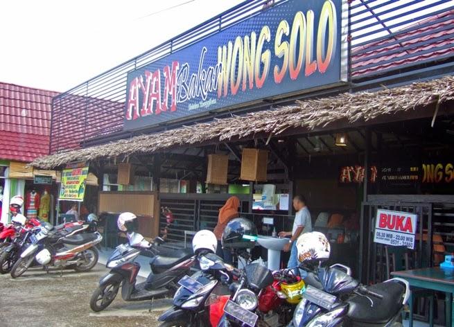Image Result For Resep Ayam Bakar Semarang