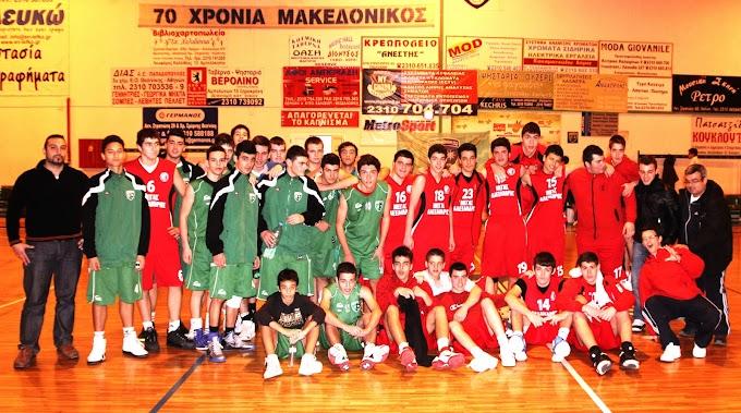 Φιλικό των παίδων του Μακεδονικού με τον Μέγα