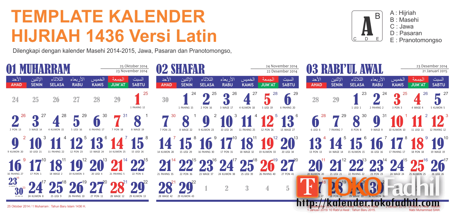 -01+download+desain+template+kalender+2015+tanggalan+2015+masehi+2015 ...