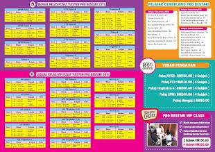 JADUAL PRO BESTARI VIP CLASS 2017