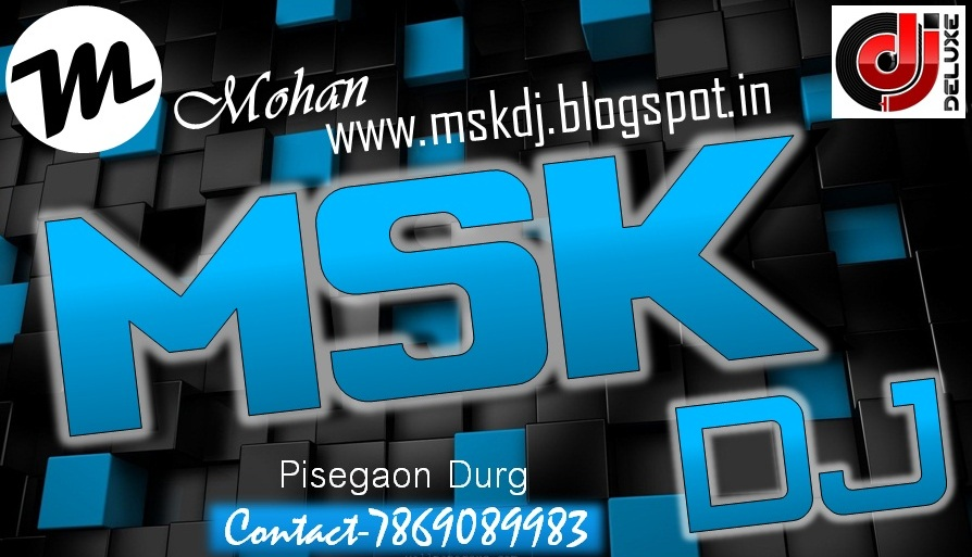 MSK DJ