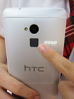 HTC One Max , ID sensor