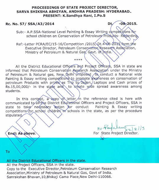 RC 57.Dt.22.8.15. National Level Painting Competitions to School children