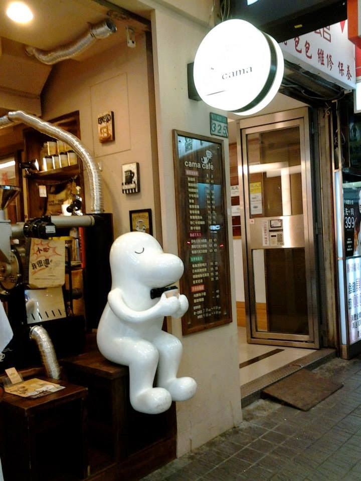 Cama Cafe Taipei Taiwan