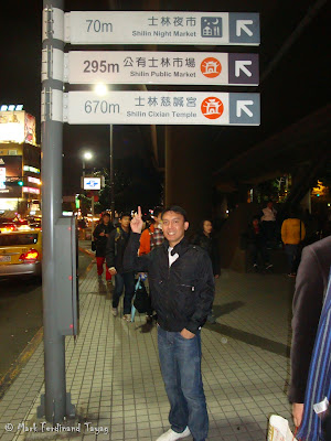 Shilin Night Market Taipei Batch 2 Photo 8