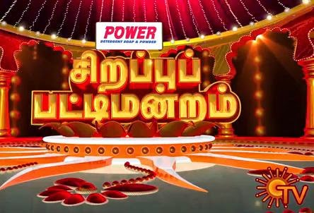 Sirappu Pattimandram – Prof. Solomon Pappaiah Sun Tv Tamil New Year Special Full Program Show HD Youtube 14th April 2014 Watch Online