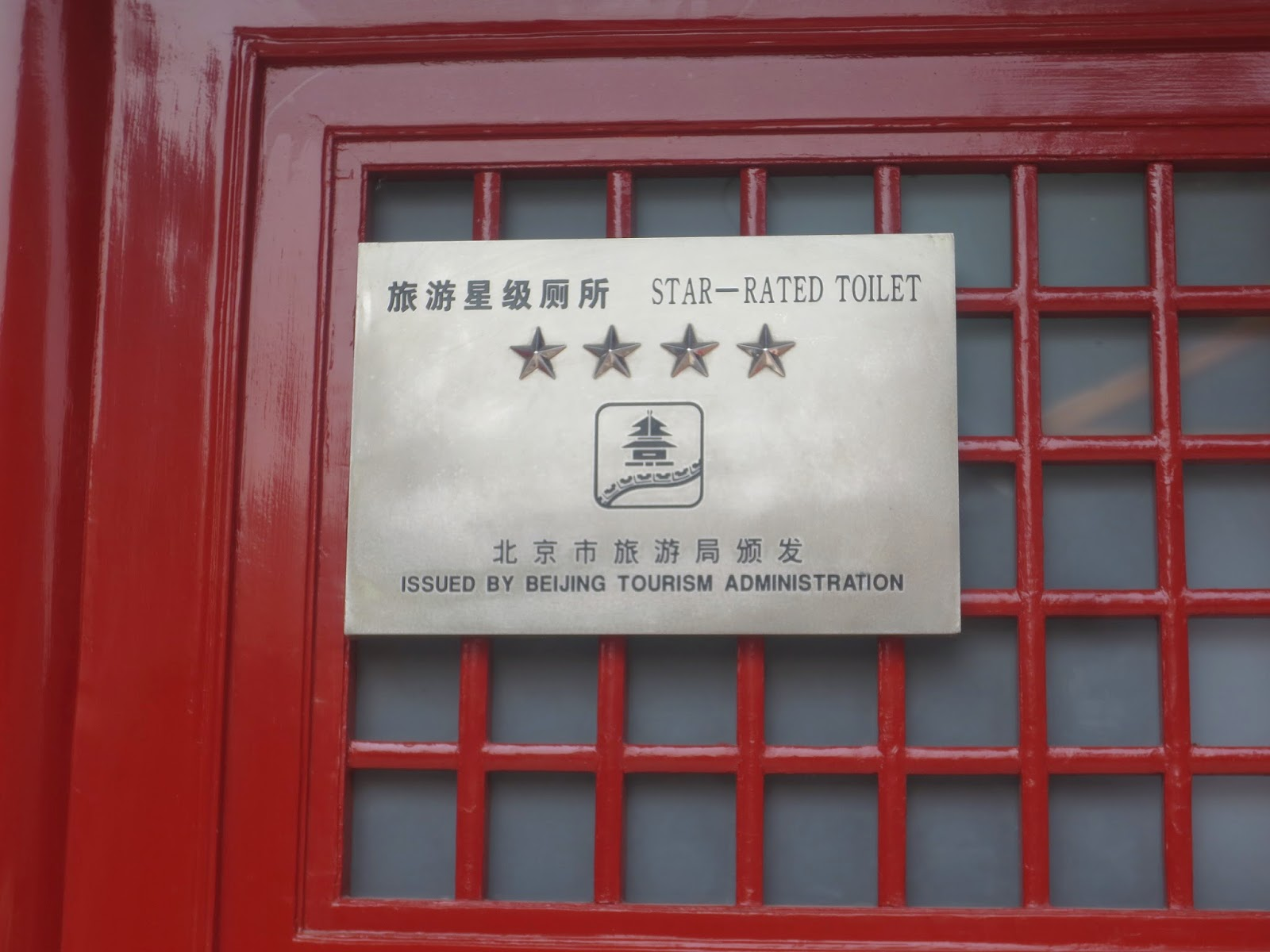 Beijing Star Rated Toilet