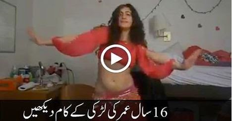 video, College girl video, dance girl video, pakistani girl dance video, pakistani girls,