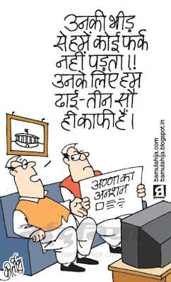 anna hazare cartoon, jan lokpal bill cartoon, parliament, congress cartoon, corruption cartoon, indian political cartoon