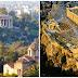 Εξαιρετικά αφιερωμένο σ' αυτούς που απαξιώνουν τον ελληνικό ''πλούτο''