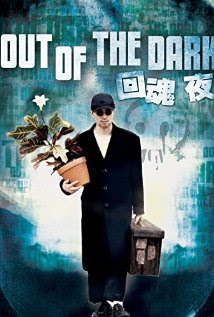 Out of the Dark (Khmer Dubbed) HD