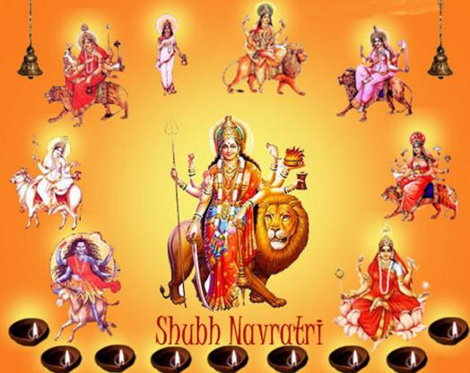 माँ दुर्गा के पावन नवरात्रे