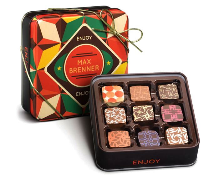 http://www.bo-az.com/2013/11/max-brenner-in-my-pocket.html#more