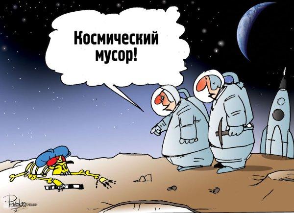 """Картинки по запросу космический """"мусор"""""""