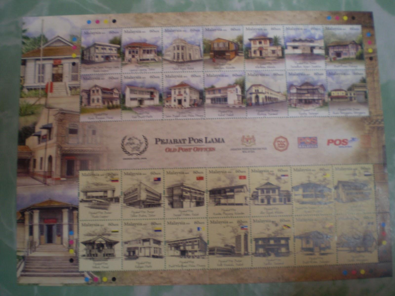 Koleksi Setem Pejabat Pos Lama (Pejabat Pos Merlimau ada juga ma)