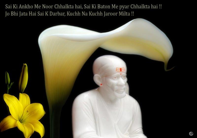 A Couple of Sai Baba Experiences - Part 716