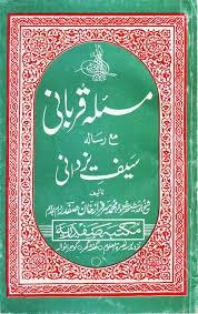 http://books.google.com.pk/books?id=lMAdAgAAQBAJ&lpg=PP1&pg=PP1#v=onepage&q&f=false