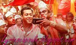 Selfie Le Le Re Lyrics from the movie Bajrangi Bhaijaan