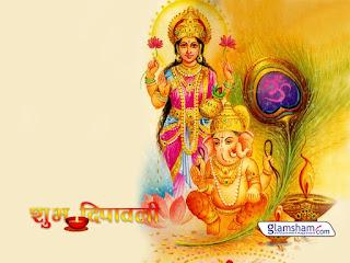 Diwali 2015 Shubh Muhurat
