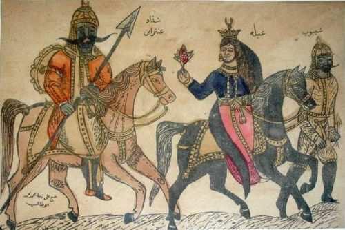 Keadaan, Masyarakat, Arab, Sebelum, Islam