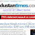 Hindustan Times.com Hacked And Defaced By Silent Haker