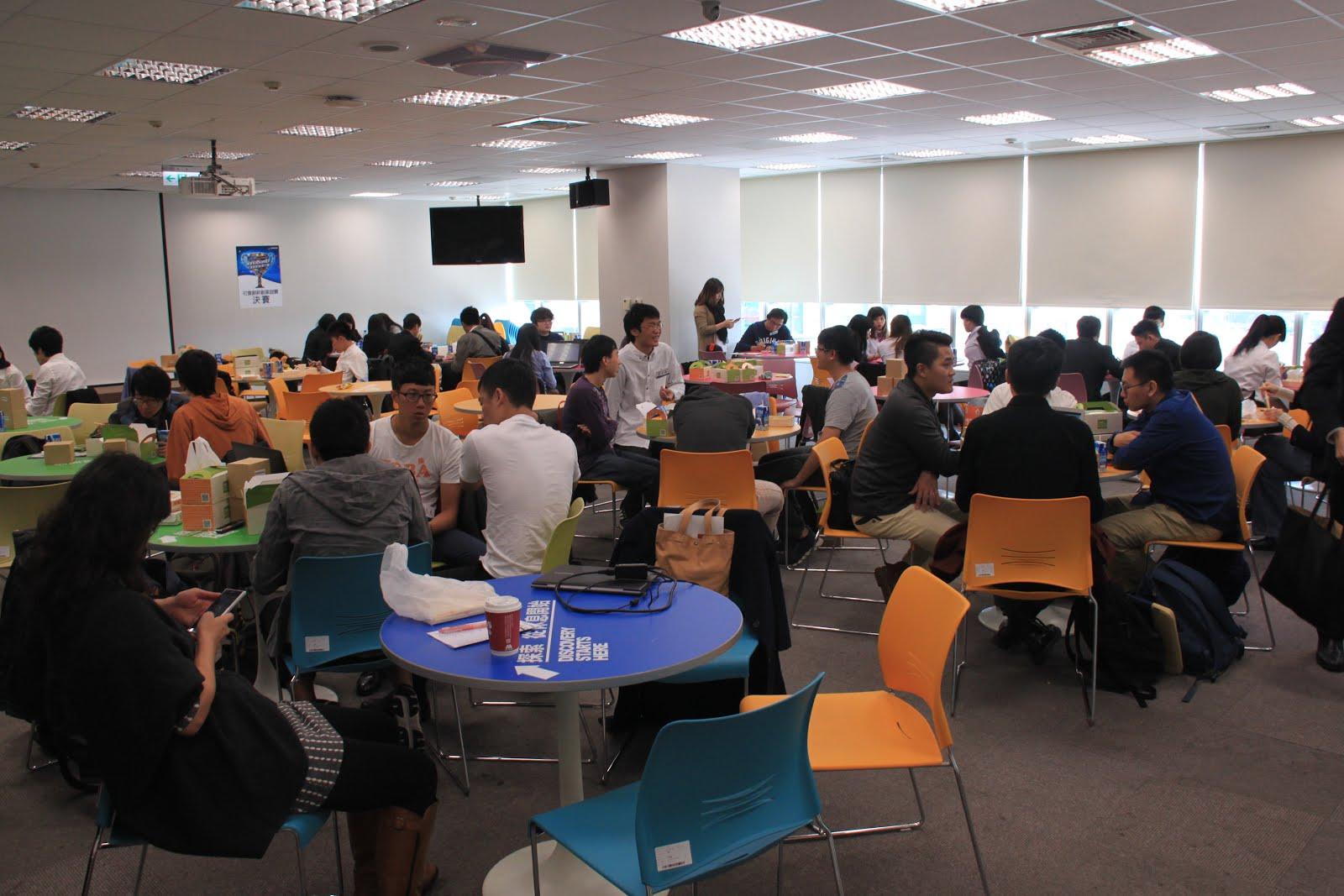 社會創新創業競賽