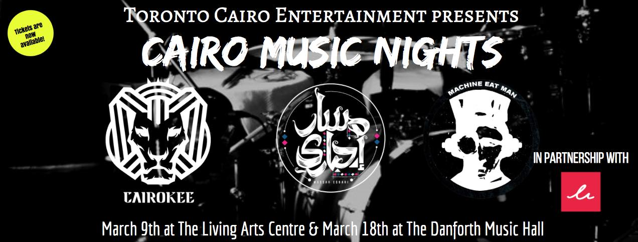 Toronto Cairo Entertainment