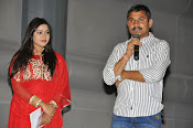 appudu ala ippudu ila trailer launch-thumbnail-16