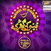 Watch Aadat Se Majboor (2013) Drama – all episodes online (ARY Digital TV)