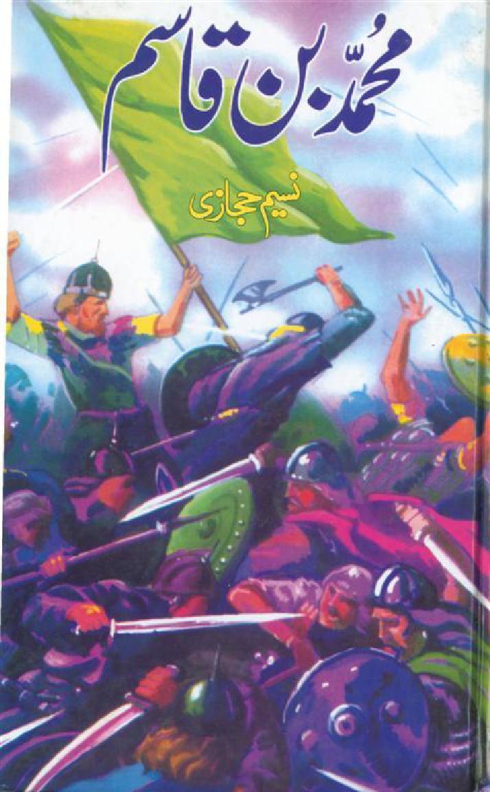 http://www.mediafire.com/view/1ljfurqjpl7b6j1/Muhammad_Bin_Qasim-signed.pdf
