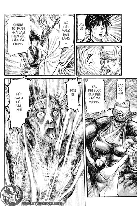 Chú Bé Rồng - Ryuuroden chap 92 - Trang 25