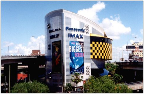 The lg imax theatre holds the largest cinema screen in the world it is