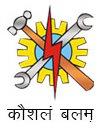 Industrial Training Institute Gurgaon, Haryana, Graduation, ITI, Diploma, iti gurgaon logo