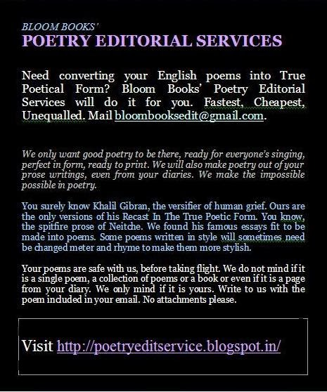 Sahyadri Books Online Trivandrum February - Impossible poem