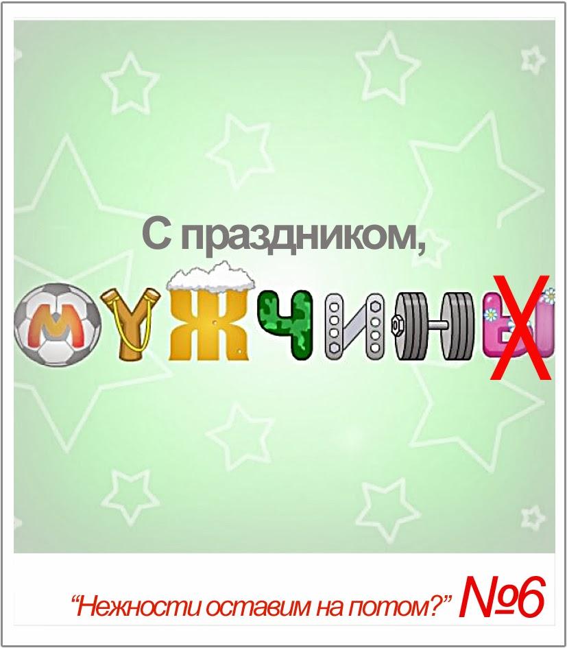 http://mag-fantasy.blogspot.ru/2014/02/6.html