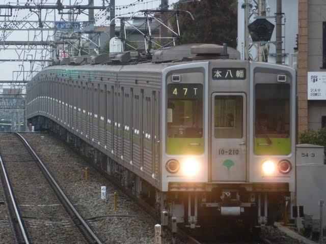 都営新宿線 各停 本八幡行き1 10-000形210F