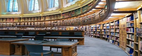 Kemewahan Sebuah Perpustakaan
