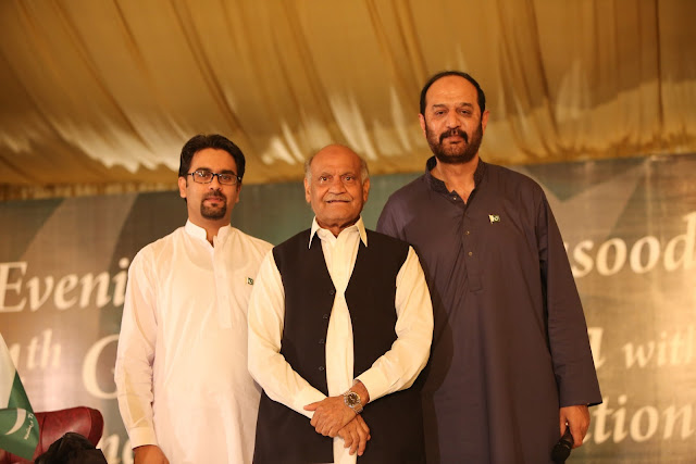 Grand Tambola and Evening with Anwar Masood, Independence Day Celebration
