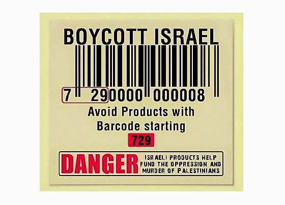Salah satu cara untuk mengenal pasti produk Israel adalah melalui barcode.