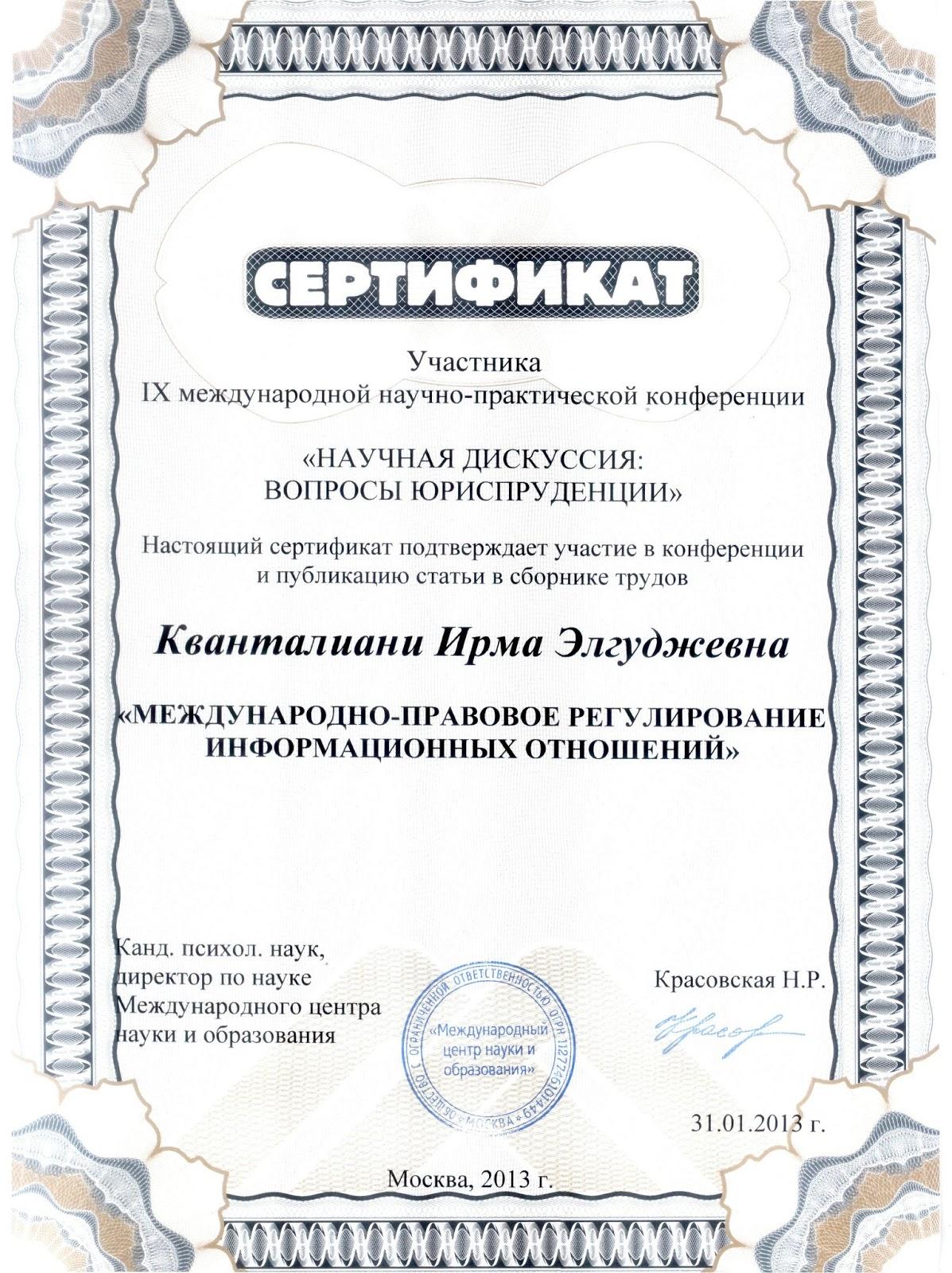 9111 ru юридическая консультация отзывы