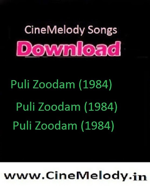 Puli Zoodam Telugu Mp3 Songs Free  Download  1984