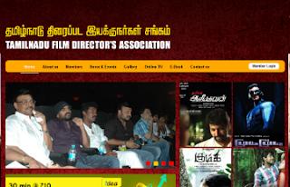 Tamilnadu Film Director's Association website