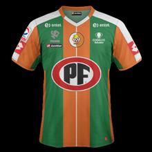 [Elige la mejor y la peor] Camisetas primera division 2015 Cobresal%2B2