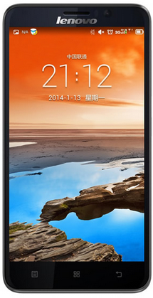 Lenovo S898T Android