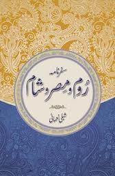 http://books.google.com.pk/books?id=P6pAAgAAQBAJ&lpg=PP1&pg=PP1#v=onepage&q&f=false