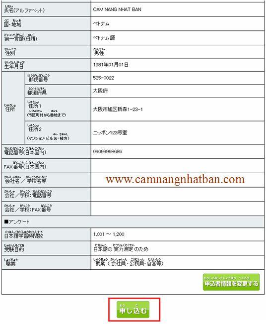 học tiếng Nhật online miễn phí Cam nang nhat ban