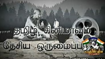 Tamil Cinemavum Desiya Orumaipadum Captain Tv 15-08-2013