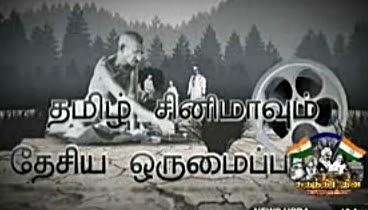 Tamil Cinemavum Desiya Orumaipadum Captain Tv 15-08-2013