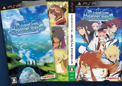 Download Game Tales OF The World - Radiant Mythology PSP Full Version Iso For PC | Murnia Games