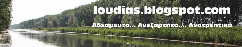 loudias